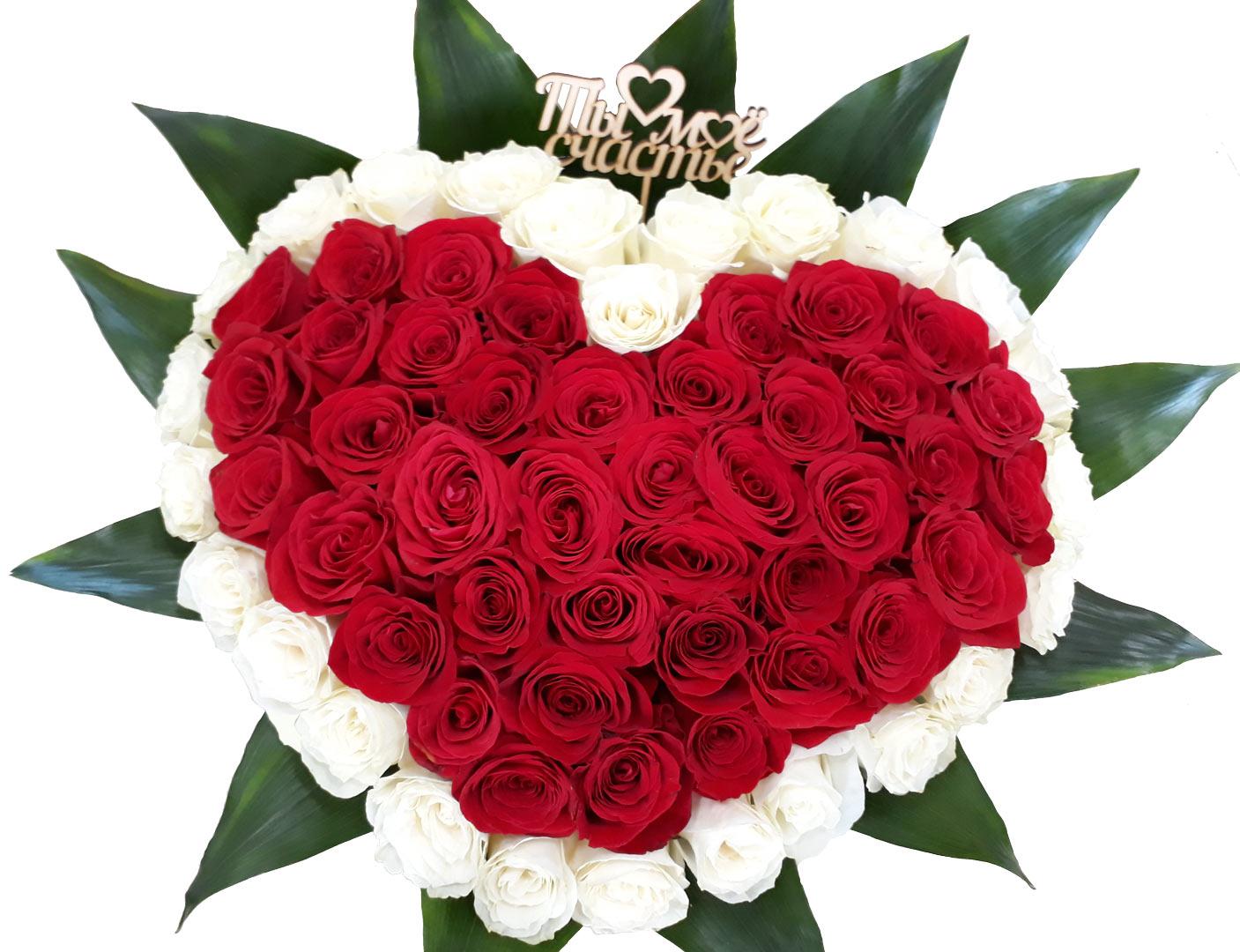 Днем рождения, открытка розы белые и красные