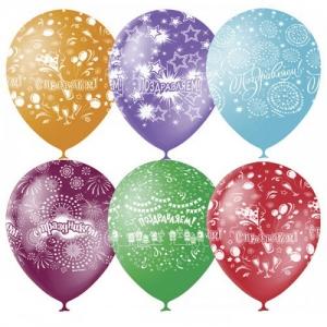 Купить воздушные шары в Хабаровске