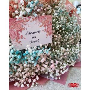 Купить букет «Искра радости» с доставкой в Хабаровске