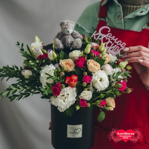 Купить букет «Самой красивой» в Хабаровске