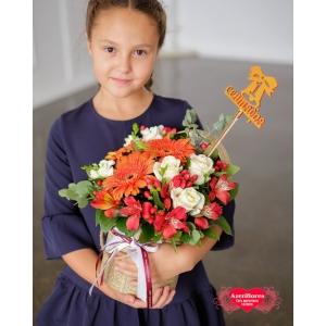Купить цветы в коробке к 1 сентября в Хабаровске