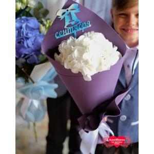 Купить букет из гортензии к 1 сентября в Хабаровске