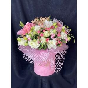 Купить коробку цветов «Плюшевое настроение» с доставкой в Хабаровске