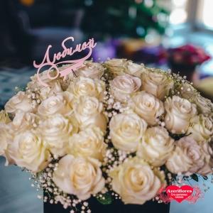 Купить коробку из 51 белой розы в Хабаровске