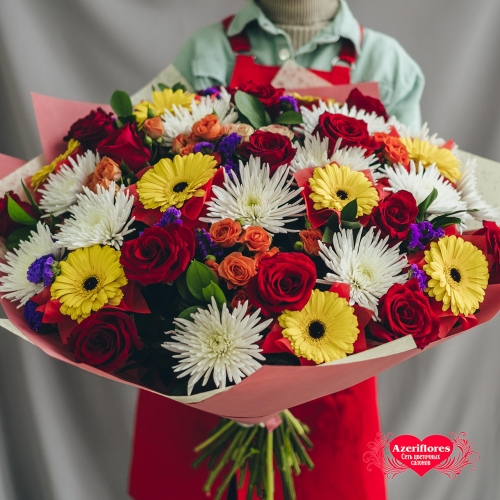 Купить букет «Счастье - это просто...» в Хабаровске